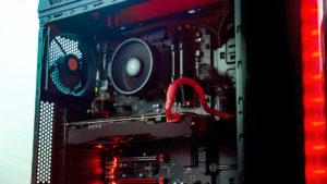 inside of a CPU